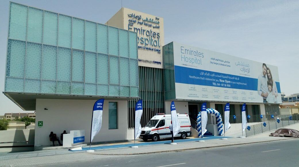 Day surgery centre - Emirates Hospital